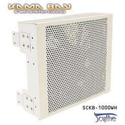 Scythe SCKB-1000WH Kama Bay 5.25inch System Cooler - White