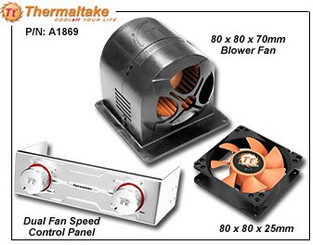 Thermaltake X-blower 2 Channel VR Fan Kit High Performance DC Fan (A1869)