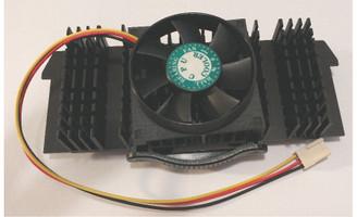 Best Choice PII CPU Cooler for Pentium II Processor