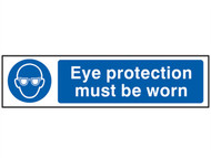 Scan SCA5001 - Eye Protection Must Be Worn - PVC 200 x 50mm