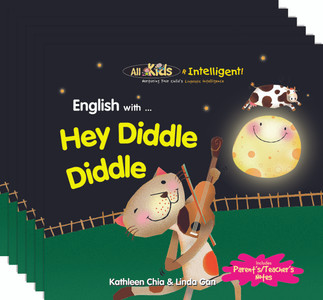 English with...Hey Diddle Diddle (6 pack)
