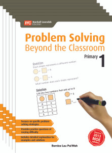 Problem Solving Beyond the Classroom Grade 1 (6 pack)