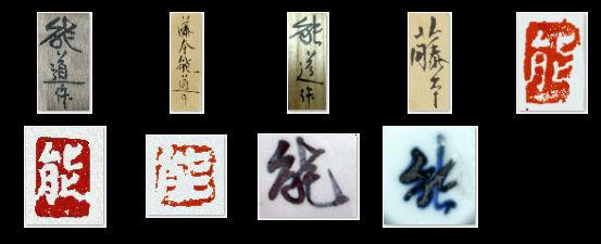 fujimoto-yoshimichi-marks.jpg