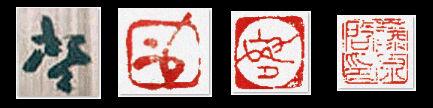 fujiwara-kei-marks.jpg