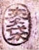 kato-bakutai-mark.jpg