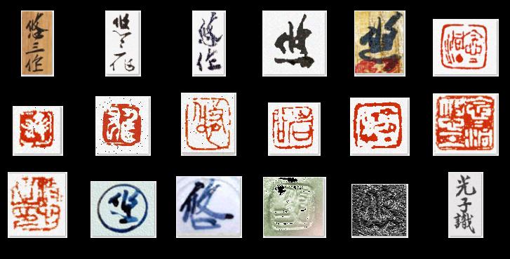 kondo-yuzo-mark-1.png