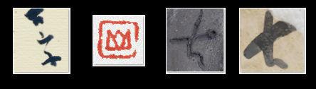 koyama-fujio-marks.jpg