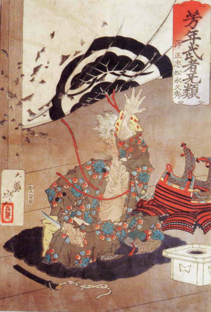 matsunaga-hisahide by Yoshitoshi