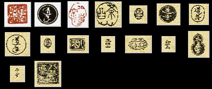 nakamura-donen.jpg