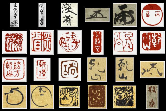 ogata-kenzan-marks.jpg