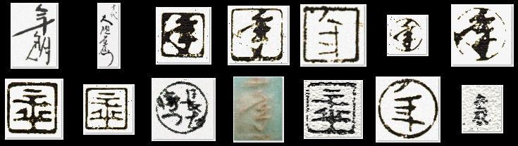 ohi-toshiro-marks.jpg