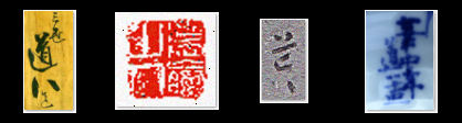 takahashi-dohachi3-marks.jpg