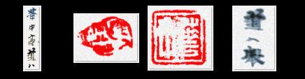 takahashi-dohachi4-marks.jpg