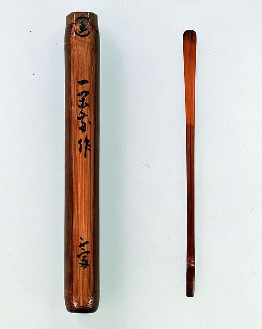 takeno-joo-chashaku