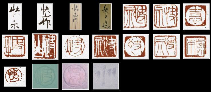 tsukamoto-kaiji-marks.jpg