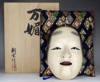 sale: BANBI - Japanese lacquered Noh mask - amorous young woman face