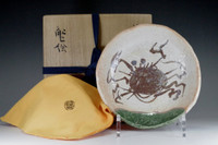 sale: ORIBE Ware Japanese Pottery Plate by Rosanjin w Box