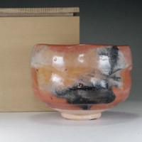 sale: Aka raku chawan - Japanese pottery matcha bowl by Kugyo