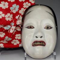 sale: Noh men Deigan - Vintage Japanese lacquered mask #2428