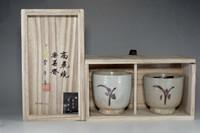 sale: MEOTO YUNOMI - Set of Korean Pottery Cups by Ri Masako / Yi Bangja w Box