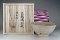sale: Korean Pottery Bowl by Ri Masako / Yi Bangja w Box