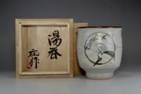 sale: YUNOMI - Pottery Tea Cup in Masiko Ware by AKASHI SHOSAKU