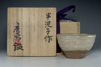 sale: GUINOMI - Pottery Sake Cup by Kawakita Handeishi w authenticated box