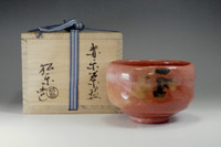 sale: Aka raku chawa - Pottery bowl for Japanese tea ceremony by Shoraku