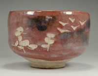 sale: Aka raku chawan - pottery tea bowl for Japanese tea ceremony by Shoraku