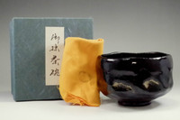 sale: Kuro raku chawan - Black pottery bowl for Japanese tea ceremony by Shoraku
