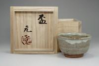 sale: Murata Gen - Pottery alcohol cup w Original box