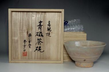 sale: TENMOKU Chinese Pottery Tea Bowl w box