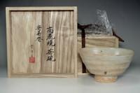 sale: Korean pottery bowl for tea ceremony by Ri Masako (Yi Bangja)