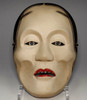 sale: YASEONNA / Vintage Japanese Lacquered Noh Mask