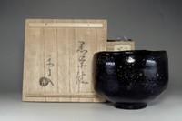 sale: Kuro Raku Chawan / Antique Japanese Black Pottery Tea Bowl w Box by Ryonyu