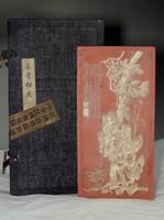 sale: Chinese Ink Cake w Box