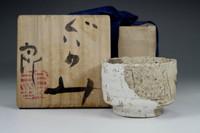 sale: GUINOMI Japanese Pottery Sake Cup by Koie Ryoji w Box