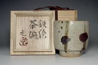sale: Murata Gen - YUNOMI - Pottery cup w Original box