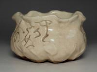 sale: KENSUI - Antique Japanese poem carved pottery bowl by Otagaki Rengetsu