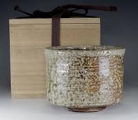 sale: Shigaraki chawan / Japanese tea ceremony bowl