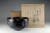 sale: Kuro raku chawan / Antique black Japanese tea bowl w Ryonyu mark