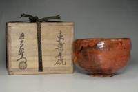 sale: Aka raku chawan - Antique Japanese pottery bowl by Kichizaemon