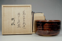 sale: Matcha chawan / Japanese pottery tea bowl by Arakawa Toyozo