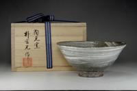 sale: Hakeme chawan / Korean brush painted pottery tea bowl
