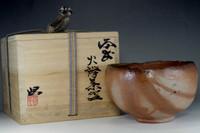 sale: Chawan Vintage Jpananese Bizan Pottery Bowl w Box by Masamune Kengo