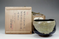 sale: RAKU CHAWAN / Antique Japanese Pottery Tea Bowl w Box by KATO SEKISHUN
