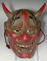 sale: Hannya / Antique Japanese dry lacquered mask