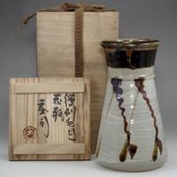 sale: Hamada Shoji / Mashiko pottery flower vase w signed box