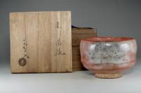 sale: Aka-raku chawan / Antique Japanese pottery tea bowl by Ryonyu