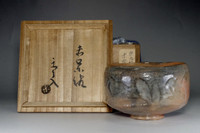sale: Aka-raku chawan / Antique Japanese tea bowl by Ryonyu